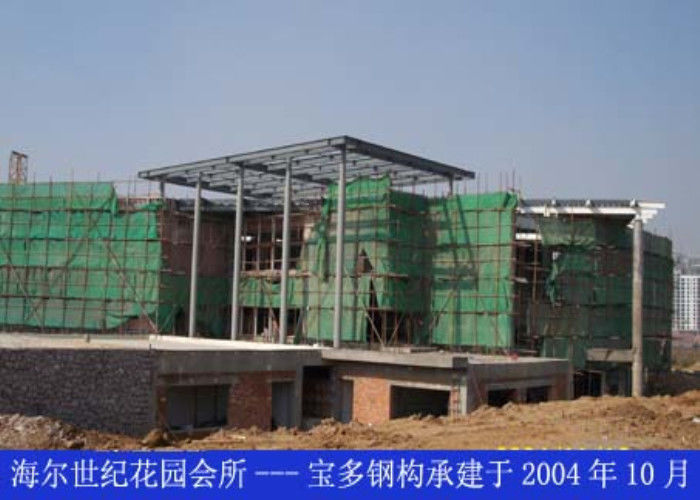 Fabricated Steel Structure Construction Projects White Grey 50 Years Lifespan