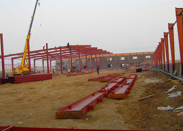 China Prefabricated Construction Food Processing Industrial Structure Steel Frame Workshop factory