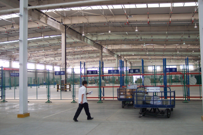Large Span Logistics Steel Structure Warehouse Pre Engineered Customized